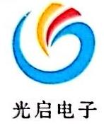 [工商信息]东莞市光启电子有限公司的企业信用信息变更如下