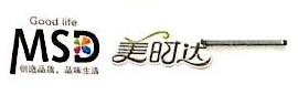 [工商信息]台州市黄岩美时达家居用品有限公司的企业信用信息变更如下
