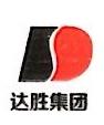 北京信泽四海科技发展有限公司