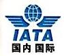 [工商信息]青岛特航机票代理有限公司的企业信用信息变更如下