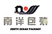 [工商信息]四川自贡南洋包装有限公司的企业信用信息变更如下