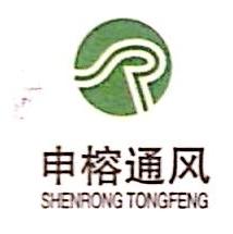 上海申榕通风设备有限公司