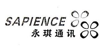 [工商信息]上海慧耀通讯科技有限公司的企业信用信息变更如下
