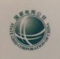 [工商信息]深圳市许继自动化技术有限公司的企业信用信息变更如下