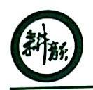[工商信息]福州耕韵生态农业开发有限公司的企业信用信息变更如下