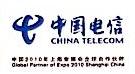 [工商信息]中国电信股份有限公司怀远分公司的企业信用信息变更如下