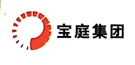 广西宝庭房地产开发有限公司