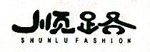 杭州飞鸿时装有限公司