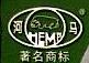 [工商信息]江西省河马绿色环保工程有限公司的企业信用信息变更如下