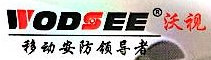 [工商信息]广州沃视电子科技有限公司的企业信用信息变更如下
