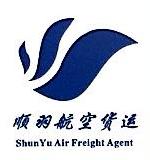 [工商信息]沈阳顺羽航空货运代理有限公司的企业信用信息变更如下