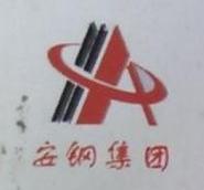 [工商信息]安阳市泰合鑫商贸有限公司的企业信用信息变更如下