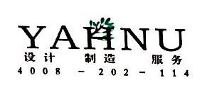 上海雅徽家具有限公司