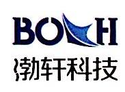 [工商信息]厦门渤轩信息科技有限公司的企业信用信息变更如下