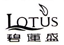 步步莲盛国际投资顾问(北京)有限公司