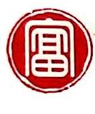 [工商信息]威海富田人力资源管理服务有限公司的企业信用信息变更如下