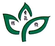 [工商信息]上海铭领贸易有限公司的企业信用信息变更如下