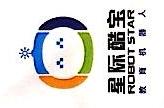 [工商信息]广州智惟高教育科技有限公司的企业信用信息变更如下
