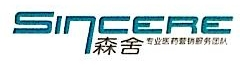 森舍(上海)营销服务有限公司