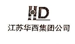 [工商信息]江阴市华西热带厂的企业信用信息变更如下