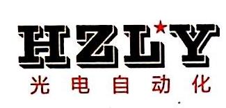 [工商信息]深圳市汇智联友光电自动化设备有限公司的企业信用信息变更如下