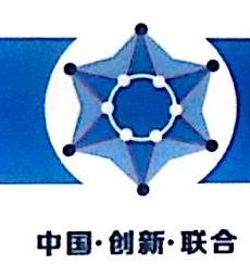[工商信息]深圳中创联通信技术有限公司的企业信用信息变更如下