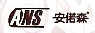 广州安偌森管业有限公司