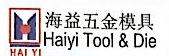 深圳市海益零二科技有限公司