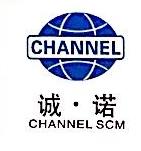 [工商信息]苏州诚诺供应链管理有限公司的企业信用信息变更如下