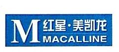 企业头条 : 红星美凯龙快速扩张留后遗症 芜湖再传撤店消息