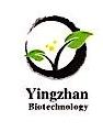 [工商信息]广州盈展生物科技有限公司的企业信用信息变更如下