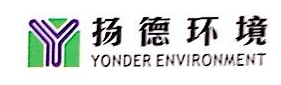 晋中市阳煤扬德煤层气发电有限公司