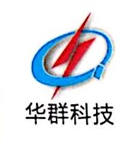 广东华群安装工程有限公司
