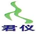 [工商信息]上海君仪生物科技有限公司的企业信用信息变更如下