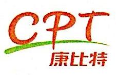 [工商信息]北京康比特体育科技股份有限公司的企业信用信息变更如下
