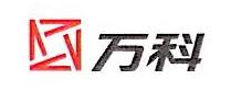[工商信息]东莞市新万房地产开发有限公司的企业信用信息变更如下