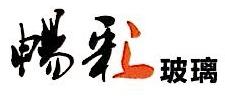 [工商信息]杭州畅彩玻璃有限公司的企业信用信息变更如下