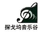 """企业头条 : 北京延庆大榆树镇小张家口村将建""""长城村"""""""
