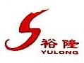 宁波裕隆汽车制泵有限公司