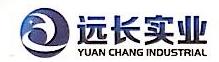 远长国际供应链(深圳)有限公司