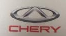 [工商信息]安阳市瑞祥汽车贸易有限公司的企业信用信息变更如下