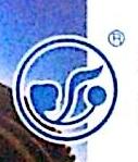 杭州康明斯机械有限公司