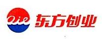 东方国际创业浦东服装进出口有限公司