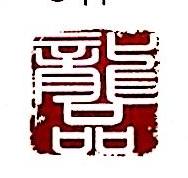 南宁市龙品装饰工程有限公司