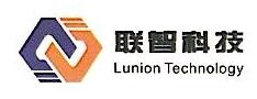 [工商信息]四川联智科技有限责任公司的企业信用信息变更如下