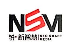 [工商信息]北京锐新智慧文化传媒有限责任公司的企业信用信息变更如下