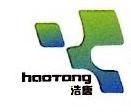 [工商信息]绍兴县浩唐纺织品有限公司的企业信用信息变更如下