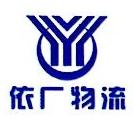 [工商信息]山东皇城昊东物流有限公司的企业信用信息变更如下