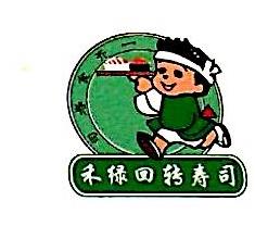 [工商信息]沈阳禾绿餐饮管理有限公司的企业信用信息变更如下