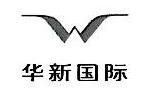 [工商信息]沈阳华新国际实业有限公司的企业信用信息变更如下